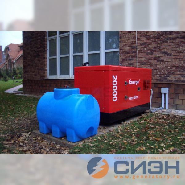 Дизельный генератор Energo (20 кВА, двигатель Yanmar), частный дом, Подмосковье, 2009 год