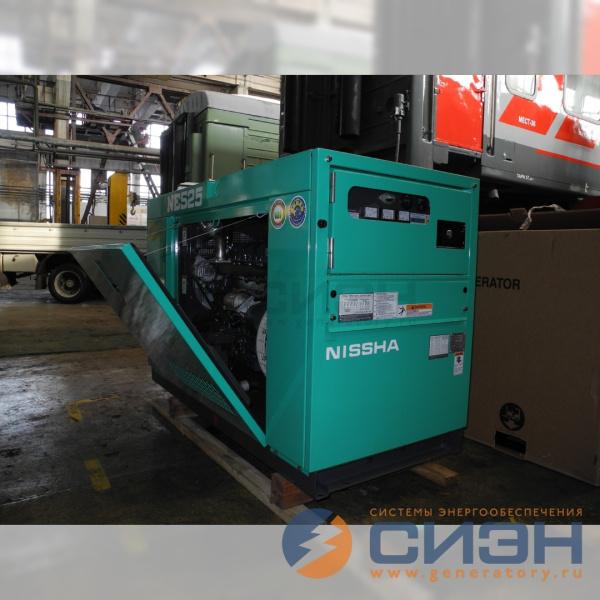 Дизельный генератор Nippon Sharyo (25 кВА, двигатель Kubota) для установки в вагон туристического поезда, Подмосковье, 2012 год
