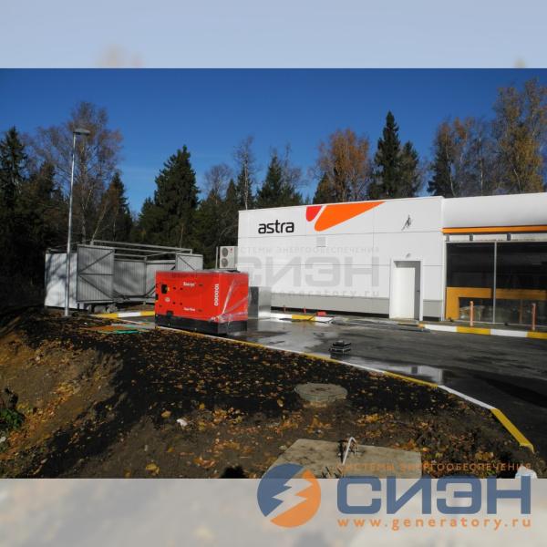 Дизельный генератор Energo (100 кВА, двигатель Iveco) для АЗС Astra, Подмосковье, 2013 год