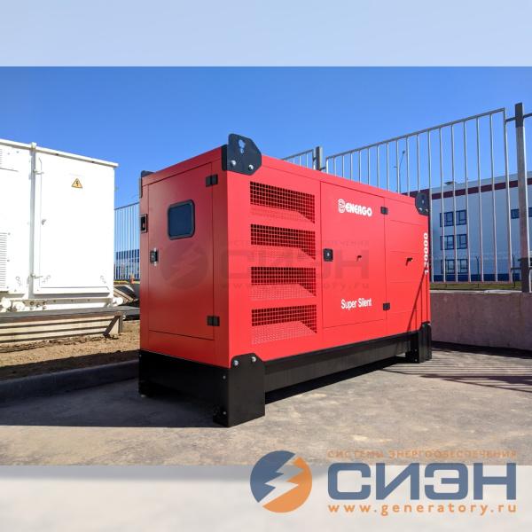 Дизельный генератор Energo (125 кВА, двигатель Iveco) для производственно-складского комплекса. Подмосковье, 2018 год
