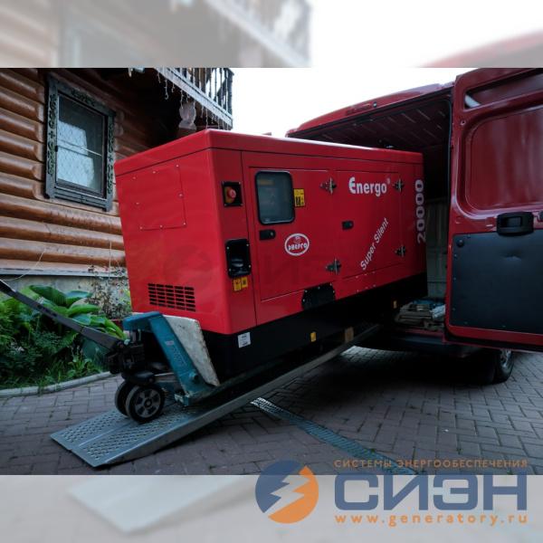 Разгрузка ДГУ Energo (20 кВА, двигатель Yanmar) для аварийного электроснабжения частного дома. Подмосковье, 2019 год