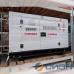 Дизельный генератор Energo (AGG Power) AD 12-230-S в шумозащитном кожухе (мощностью 12 кВт)