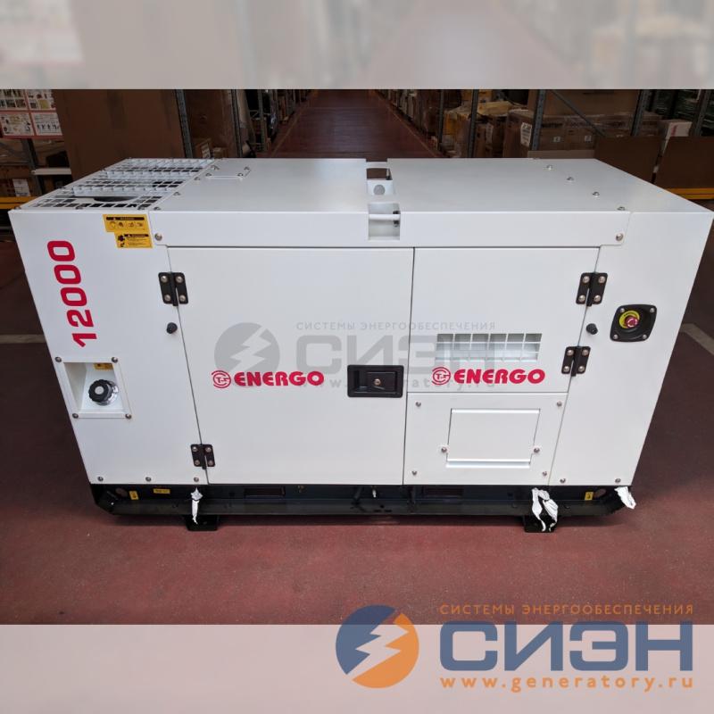 Дизельный генератор Energo (AGG Power) AD 12-230-S в шумозащитном кожухе