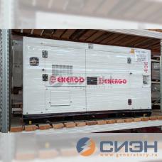 Дизельный генератор Energo (AGG Power) AD 40-T400-S (в кожухе)