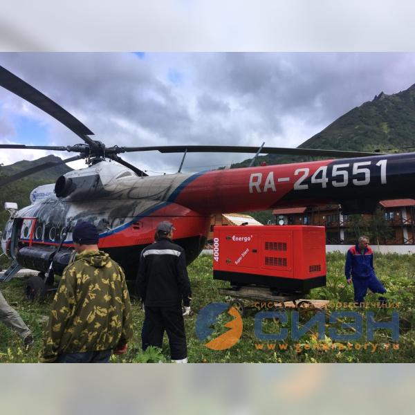 Доставка дизельного генератора Energo ED 40/230 Y SS с помощью вертолёта