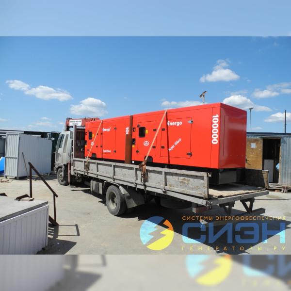 Доставка дизельного генератора Energo ED 100/400 IV S