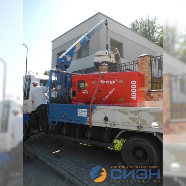 Доставка и разгрузка дизельного генератора Energo ED 40/400 Y SS