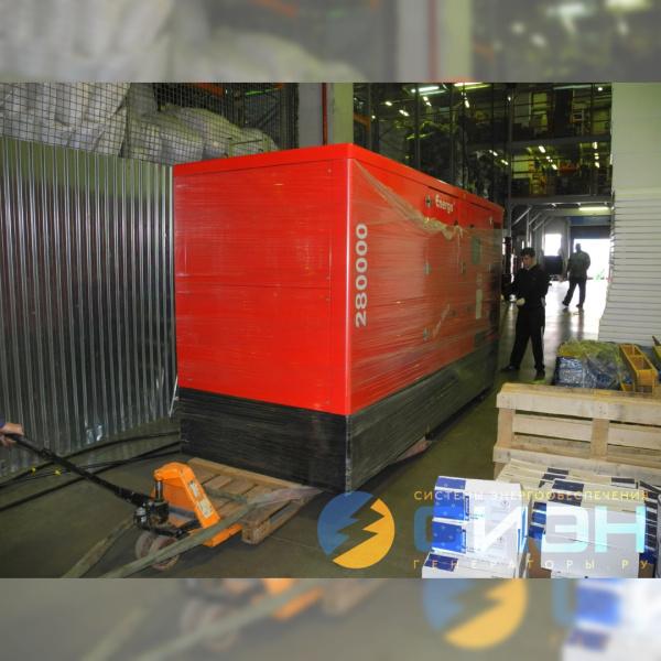 Транспортировка ДГУ Energo ED 280/400 D S