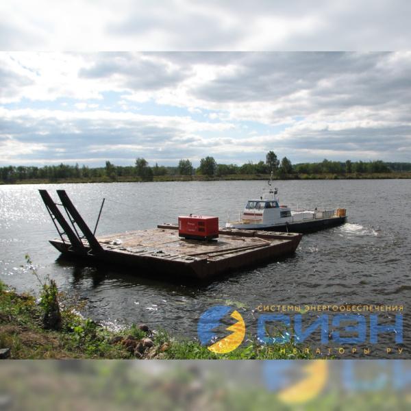 Доставка ДГУ Energo ED 30/230 Y SS на остров в Иваньковском водохранилище