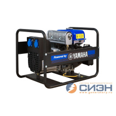 Бензиновый генератор Energo EB 3.5/230 YL