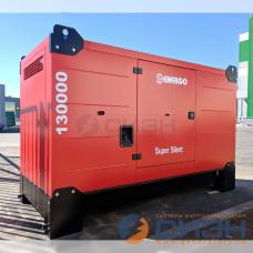 Дизельный генератор Energo (Fogo) EDF 130/400 IV S (в кожухе)