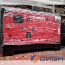 Дизельный генератор Energo (Fogo) EDF 50/400 IV S (в кожухе)