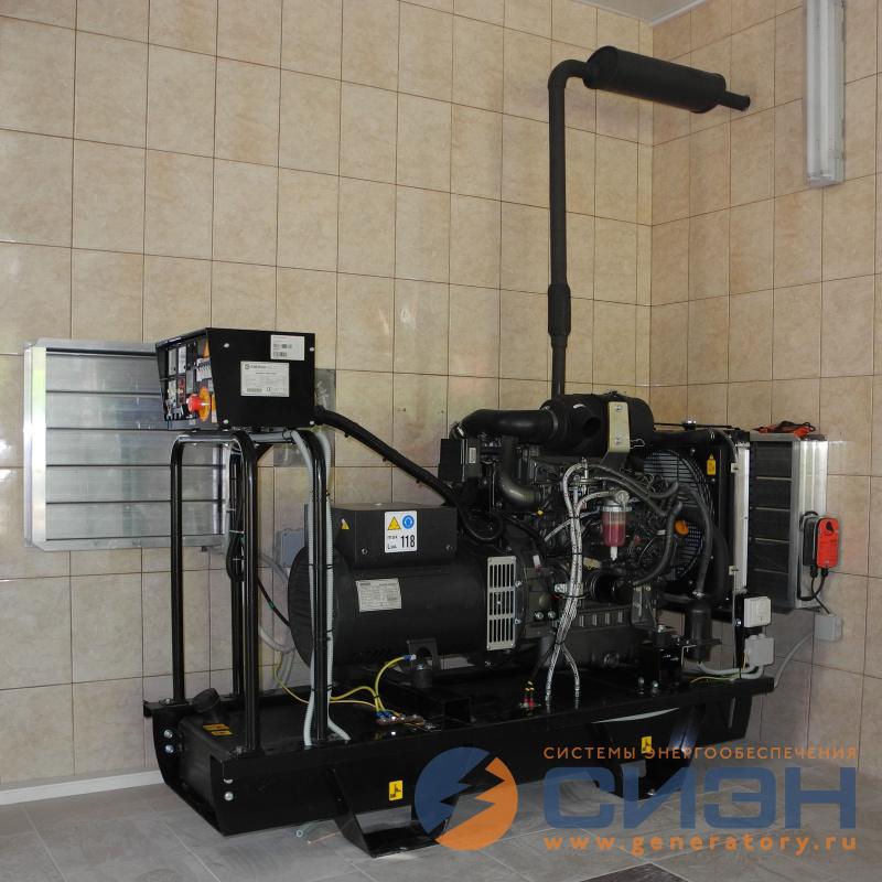 Дизельный генератор Energo ED 20/400 Y (мощностью 16,2 кВт)