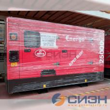 Дизельный генератор Energo (Genelec) ED 25/230 Y SS (в кожухе)