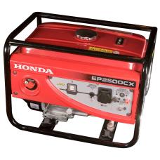 Бензиновый генератор Honda EP 2500 CX1