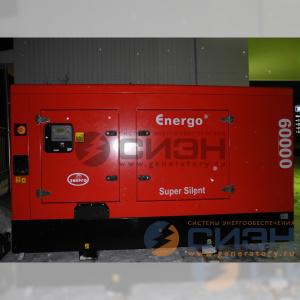 "Монтаж дизельного генератора Energo (Genelec) ED 60/400 IV S на АЗС ""ТНК"""