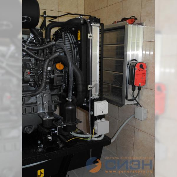 Клапан выброса горячего воздуха от радиатора ДГУ