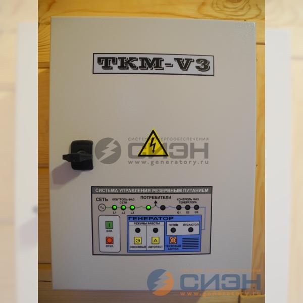 Автоматика ввода резерва Техкам ТКМ V.3