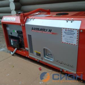 Монтаж генератора Kubota GL9000 с АВР и sms-оповещением в частном доме.