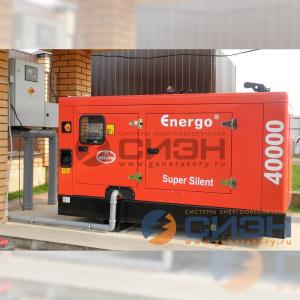 Монтаж дизельного генератора Energo  (Genelec) ED 40/230 Y SS (частный дом)