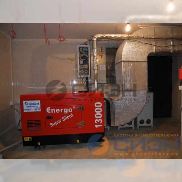 Выхлопная система дизельного генератора Genelec (Energo) ED 13/230 Y SS
