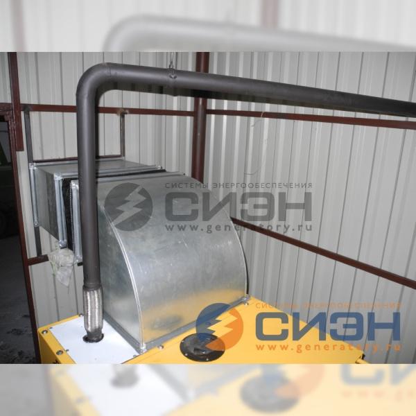 Вентиляционный короб и выхлопная труба ДГУ Aksa APD 33A