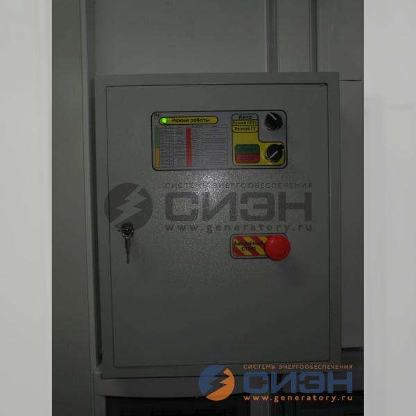 Автоматика ввода резерва для дизельного генератора Aksa APD 33A