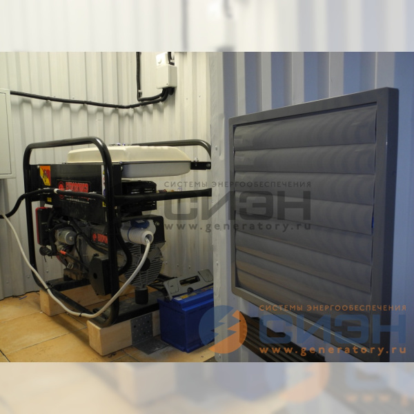 Приточные инерционные жалюзи для бензогенератора Europower EP 7000 LE