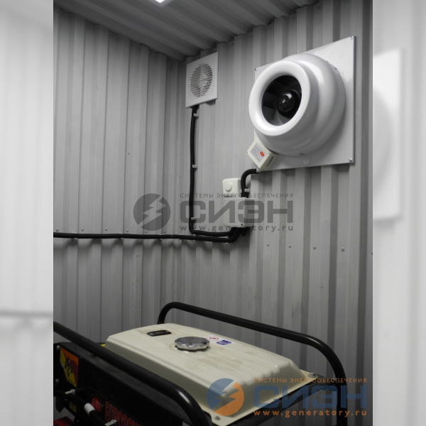 Вытяжной вентилятор для бензогенератора Europower EP 7000 LE