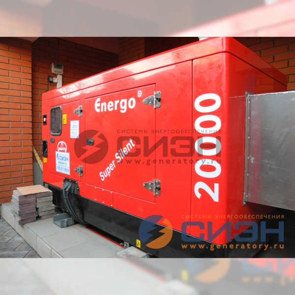Монтаж ДГУ Energo (Genelec) ED 20/400 Y SS с АВР в уличном исполнении