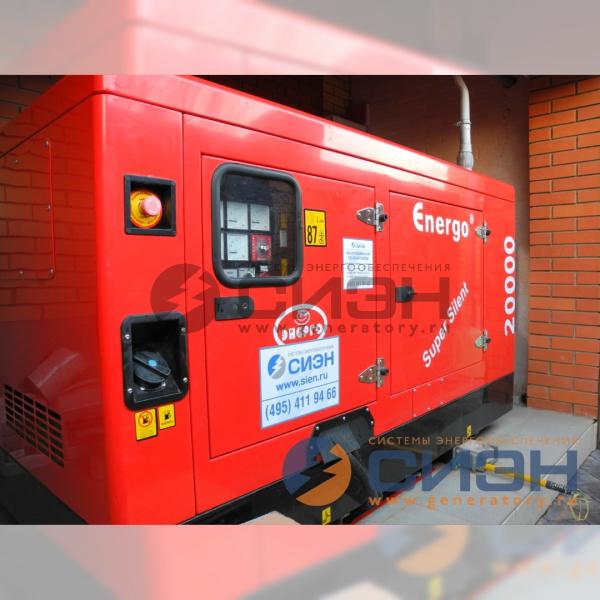 Монтаж дизельного генератора Energo (Genelec) ED 20/400 Y SS с автоматикой в уличном кожухе