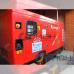 Дизельный генератор Energo (Genelec) ED 20/400 Y SS (Energo 20000) в шумозащитном кожухе, мощность 16 кВт