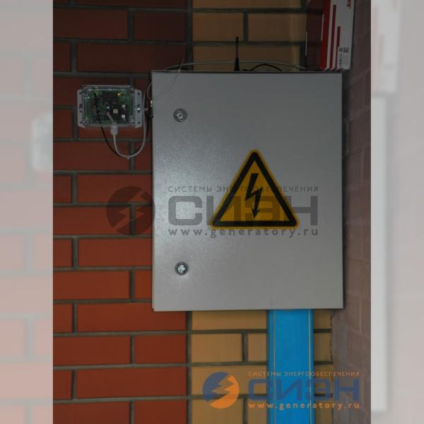 Автоматика ввода резерва БУГ Basic 63 в уличном исполнении