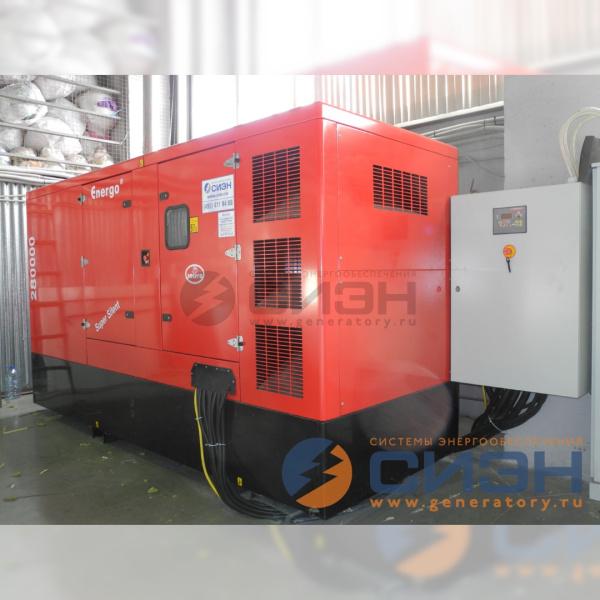 Монтаж дизель-генератора Energo ED 280/400 D S мощностью 220 кВт (275 кВА) и АВР