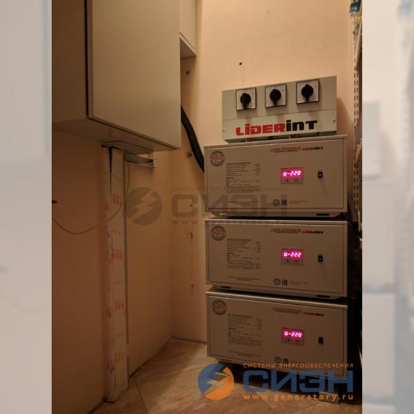 Стабилизаторы Lider PS 7500 SQ-25 на стойке с байпасами