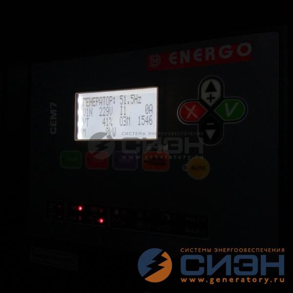 Контроллер CEM7 ДЭС Energo ED 25/230 Y