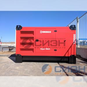 Монтаж дизельного генератора Energo (Fogo) EDF 130/400 IV S (складской терминал)