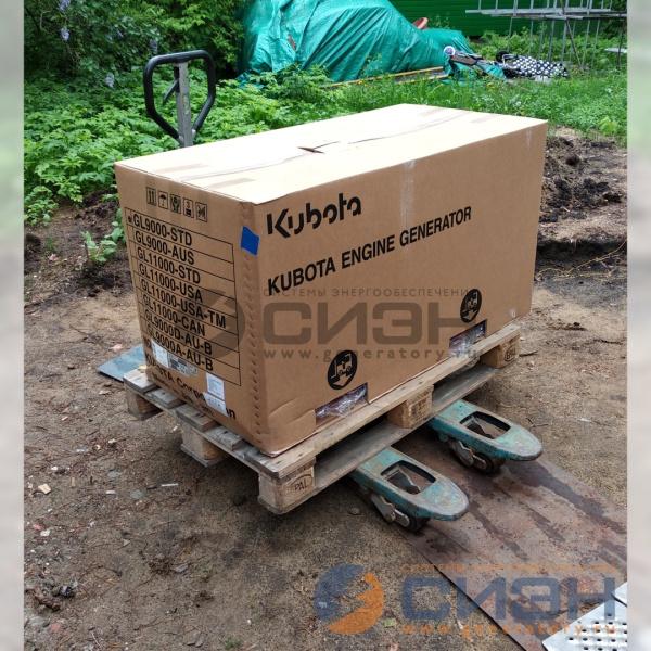ДГУ Kubota GL9000 в оригинальной упаковке
