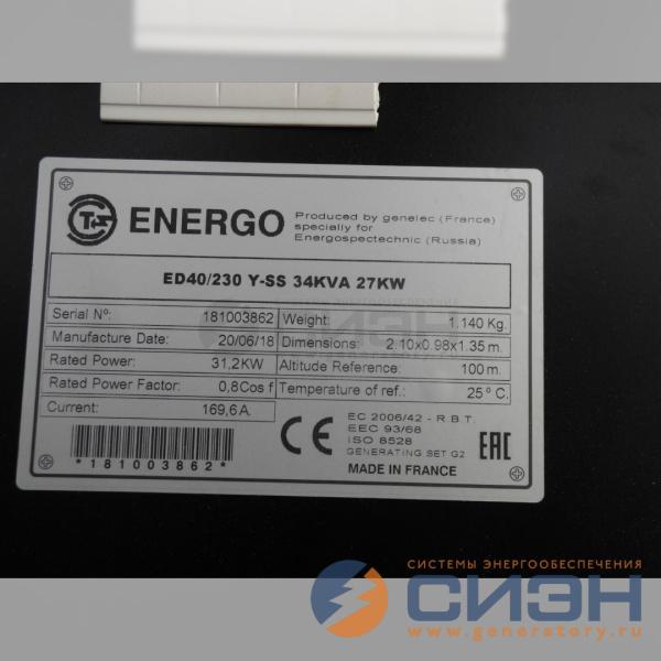 Табличка ДГУ Energo ED 40/230 Y SS