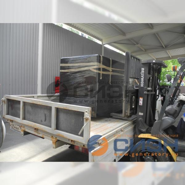 Подготовка ДГУ Energo ED 40/230 Y SS к отправке в транспортную компанию