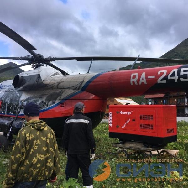 Выгрузка дизельного генератора Energo ED 40/230 Y SS из вертолёта