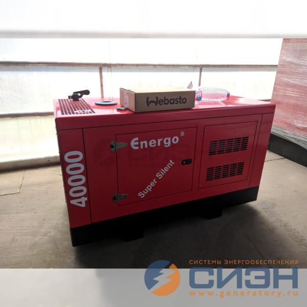 Монтаж Webasto на ДГУ Energo ED 40/230 Y SS