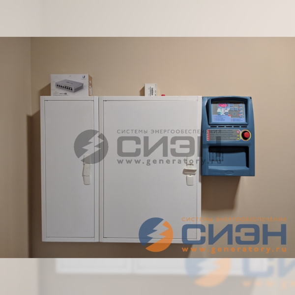 Автоматика запуска для бензинового генератора Pramac P12000 в кожухе