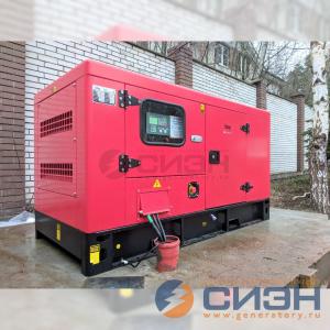 Монтаж дизельного генератора Fubag DS 22 DAC ES на улице (аварийное электроснабжение частного дома)