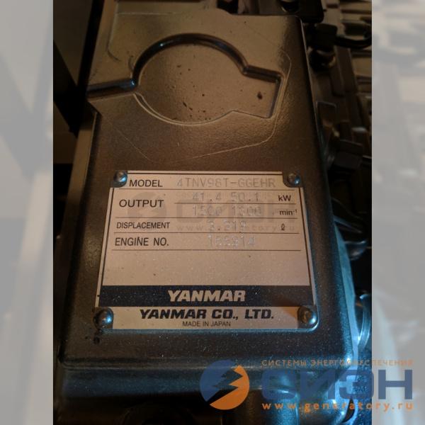 Табличка двигателя Yanmar ДГУ Energo ED 40/400 Y