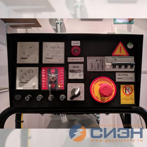 панель управления ДГУ Energo ED 13/400 Y SS