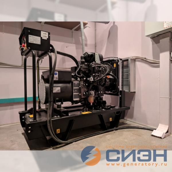Монтаж Energo ED 13/400 Y SS в помещении
