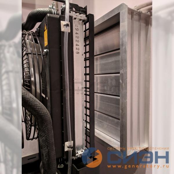 клапан УВК для выброса горячего воздуха от радиатора