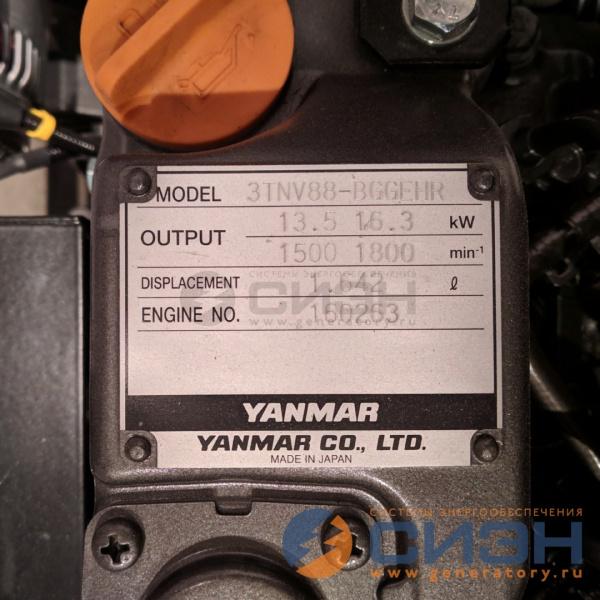 табличка двигателя Yanmar (Япония)