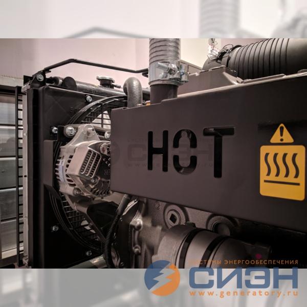 двигатель Yanmar (Япония) на ДГУ Energo ED 13/400 Y SS